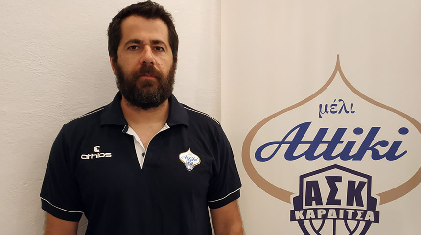 Α.Σ.Καρδίτσας Μέλι ΑΤΤΙΚΗ: Προπονητής φυσικής κατάστασης ο Κωνσταντίνος Ντάλλας