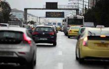 Τέλη κυκλοφορίας 2020: Αλλαγή τρόπου μέτρησης των εκπομπών ρύπων