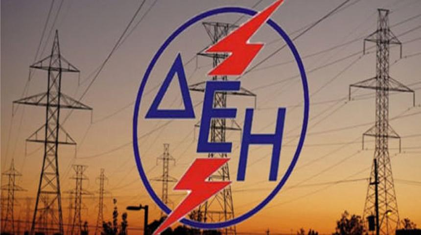 ΔΕΗ. Αυξήσεις λογαριασμών ηλεκτρικού ρεύματος και μείωση των εκπτώσεων