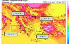 Καιρός: Κύμα ζέστης έως την Τετάρτη! Αποπνικτική ζέστη και θυελλώδεις άνεμοι σήμερα