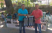 Με Επιτυχία Ολοκληρώθηκε το Καλοκαιρινό Τουρνουά Τάβλι Μεσενικόλα