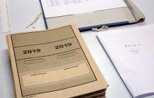 Βάσεις 2019: Αυτά είναι τα αναλυτικά αποτελέσματα