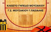 Στην αφετηρία με τις καλύτερες προϋποθέσεις ο Γ.Σ. Μουζακίου & Περιχώρων «Γ. Πασιαλής»