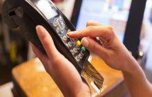 Αλλαγές στις συναλλαγές με χρεωστικές, πιστωτικές και προπληρωμένες κάρτες