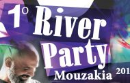 1o River Party Μουζακίου