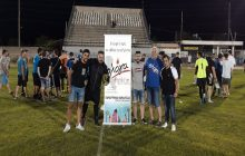 Ολοκληρώθηκε με επιτυχία το φιλανθρωπικό τουρνουά ποδοσφαίρου στο Μουζάκι