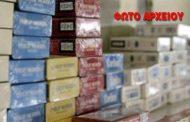 Συνελήφθη 18χρονος στους Σοφάδες Καρδίτσας με 900 πακέτα αφορολόγητα τσιγάρα