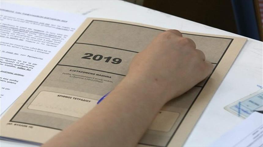 Βάσεις 2019: Πότε ανακοινώνονται τα αποτελέσματα για τις Πανελλαδικές