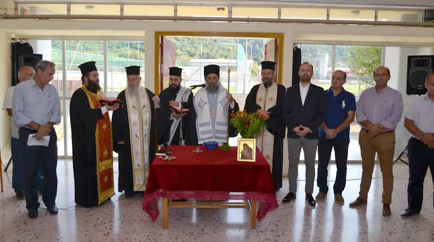 Πρώτο Κουδούνι και επίσημοι Αγιασμοί στα Σχολεία του Δήμου Μουζακίου