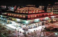 Προτάσεις για την ανάδειξη της μοναδικότητας του κτιρίου της Δημοτικής Αγοράς Καρδίτσας