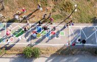 """Η Καρδίτσα συμμετέχει στην """"Ευρωπαϊκή Ημέρα χωρίς αυτοκίνητο"""""""
