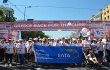 «Τα Ελληνικά Ταχυδρομεία στον 11ο Greece Race for the Cure®»