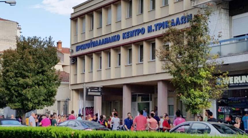 Κάλεσμα του Εργατικού Κέντρου Τρικάλων στην αυριανή 24ωρη απεργία