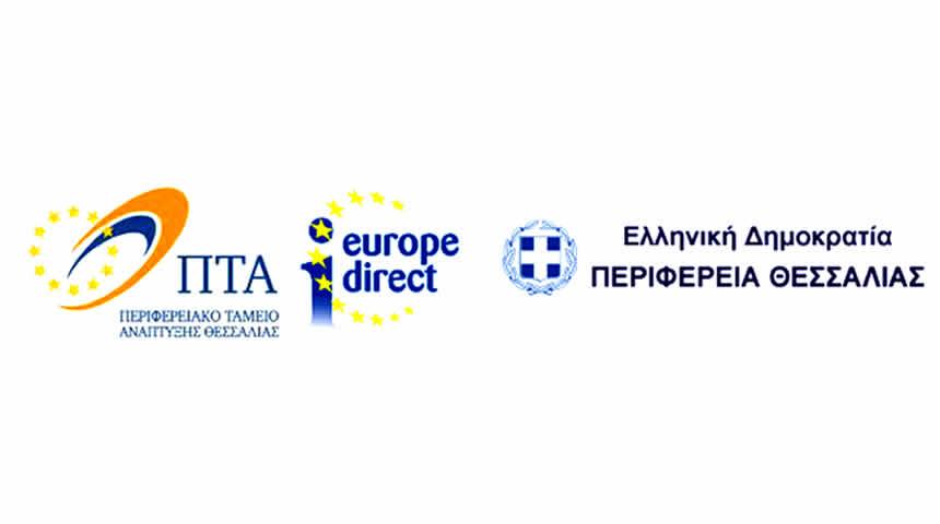 Εκδηλώσεις για την «Ευρωπαϊκή Ημέρα Γλωσσών»