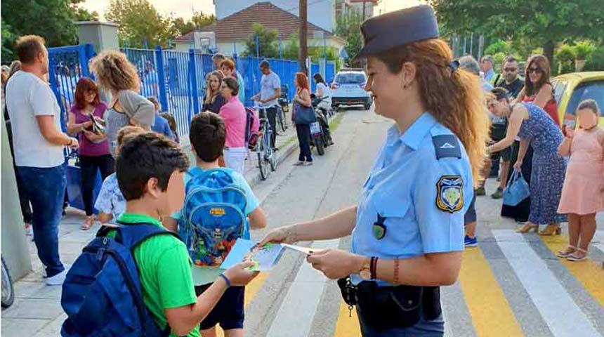 Ενημερωτικά φυλλάδια διανεμήθηκαν από αστυνομικούς σε γονείς και μαθητές δημοτικών σχολείων