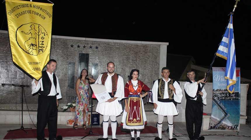 Πολιτιστικός & Μορφωτικός Σύλλογος Γόμφων: Πολιτιστικό ταξίδι σε Μαυροβούνιο - Κροατία