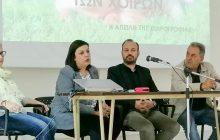 Σύσκεψη πραγματοποιήθηκε στο Κινηματοθέατρο του Δήμου Μουζακίου, με θέμα «Αφρικανική Πανώλη των Χοίρων»