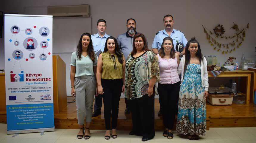 Επιτυχημένη οργάνωση ημερίδας από το Κέντρο Κοινότητας του Δήμου Μουζακίου
