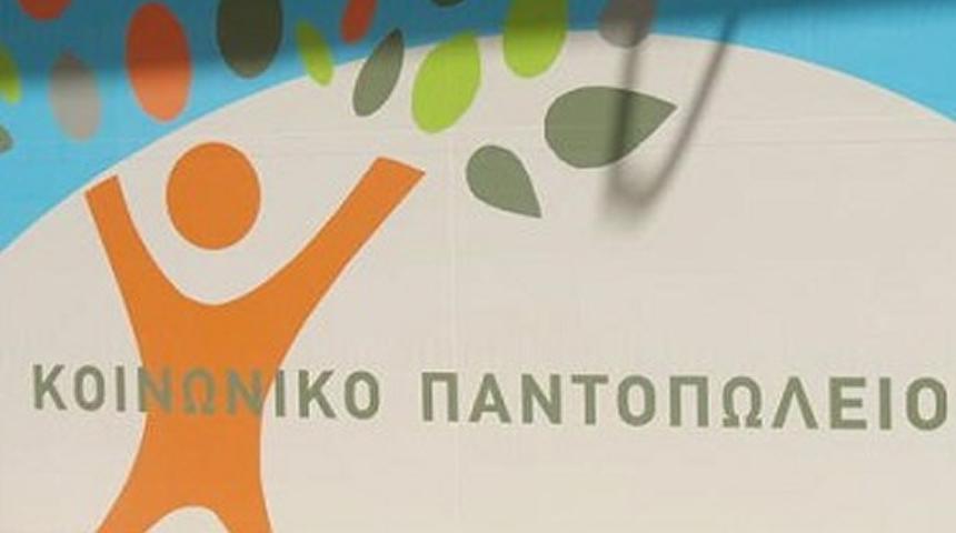 Μεγάλη συναυλία για την ενίσχυση του Κοινωνικού Παντοπωλείου του Δήμου Kαρδίτσας
