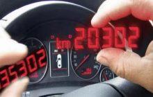 Τεράστια πρόστιμα για όσους κατεβάζουν τα χιλιόμετρα στα Ι.Χ. - Θα αποτελεί ποινικό αδίκημα