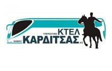 ΚΤΕΛ Καρδίτσας: Εκπτώσεις εισιτηρίων από 01/09/20