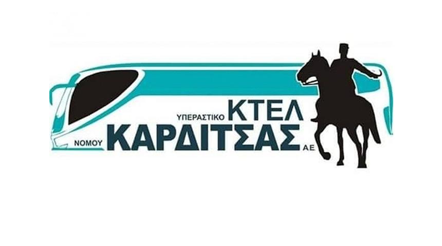 ΚΤΕΛ Καρδίτσας: Δρομολόγια νομαρχιακών και διανομαρχιακών γραμμών από 14/09/2020