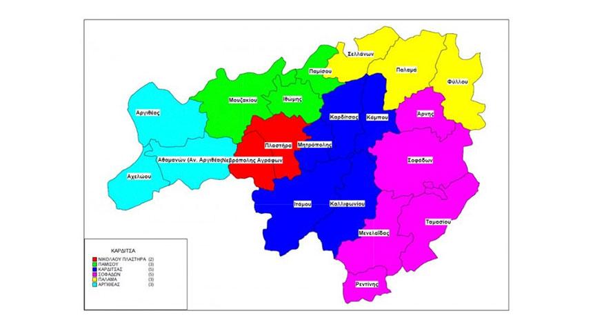 Ανακοίνωση της Ένωσης Προέδρων Τοπικών και Δημοτικών Κοινοτήτων ΠΕ Καρδίτσας