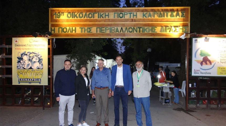Επίσκεψη Αντιπεριφερειάρχη Καρδίτσας κ. Κωνσταντίνου Νούσιου στην εκθεσιακή αγορά της 19ης Οικολογικής Γιορτής
