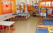 Ξεκίνησαν οι εγγραφές στους Παιδικούς Σταθμούς Μουζακίου & Αγναντερού