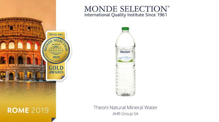 ΘΕΟΝΗ Φυσικό Μεταλλικό Νερό: Το Μοναδικό Ελληνικό Νερό με 20 Διεθνή Βραβεία Ποιότητας!