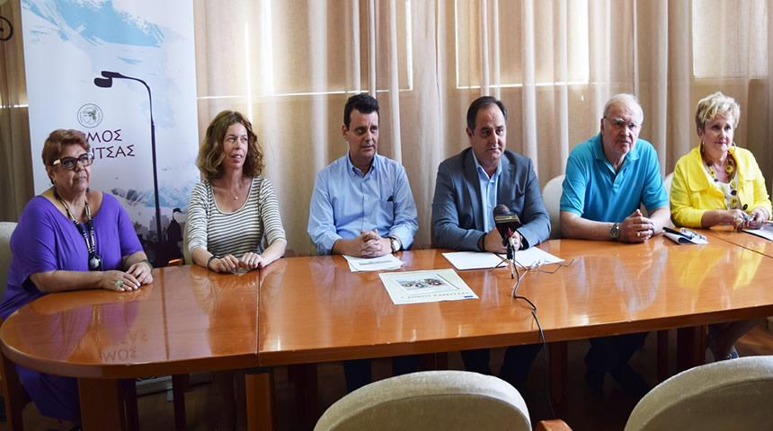 """Ο Δήμος Καρδίτσας βραβεύθηκε για τον διαγωνισμό της """"Ευρωπαϊκής Εβδομάδας Κινητικότητας"""""""