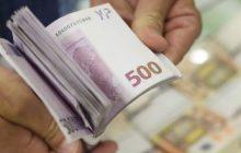 Ν/Σ: Ακατάσχετες οι χρηματοδοτήσεις από το ΦΙΛΟΔΗΜΟ