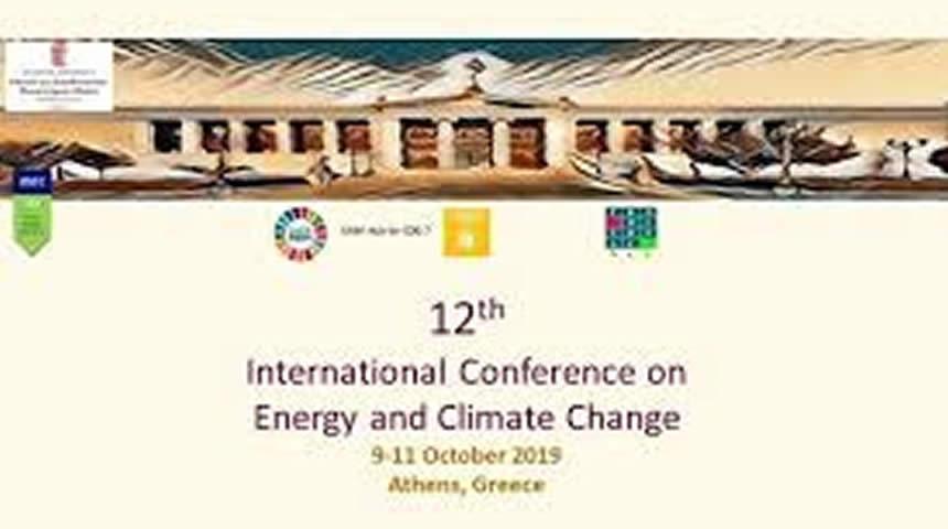 """Συμμετοχή του Δήμου Μουζακίου με ομιλία του Δημάρχου κ. Φάνη Στάθη  στο 6ο """"Green Energy Investments Forum"""