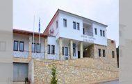 Συνεδριάζει το Δημοτικό Συμβούλιο Δήμου Λίμνης Πλαστήρα