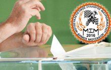 Το νέο Δ.Σ. του Μ.Σ.Μ. {Μοτοσυκλετιστικού Συλλόγου Μαυρομματίου Δήμου Μουζακίου}