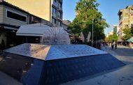 Καρδίτσα: Η εξέλιξη της πλατείας Ελευθερίας μέχρι σήμερα