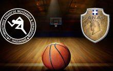 Γ.Σ. Μουζακίου: Τουρνουά Ακαδημιών Basket στο Μουζάκι