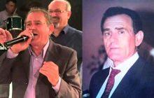 Η Ένωση Πολιτιστικών Συλλόγων Ν. Καρδίτσας τιμάει τον μουσικό Βασίλη Νταράλα