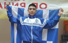 3ος Βαλκανιονίκης ο Παπακώστας Δημήτρης από τη Μαγουλίτσα Καρδίτσας