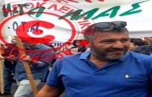 Άρθρο 179: Κινητοποιήσεις με Στάσεις Εργασίας και Συλλαλητήρια των εργαζομένων στους Δήμους