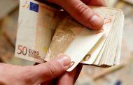 Συντάξεις Φεβρουαρίου 2020-Νωρίτερα η πληρωμή για ΟΑΕΕ, ΟΓΑ, ΕΤΑΑ, ΙΚΑ, δημόσιο, ΝΑΤ
