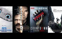 Κινηματογράφος Καρδίτσας: Νέες ταινίες για την καινούρια κινηματογραφική εβδομάδα