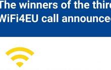 Εγκρίθηκε η πρόταση του Δήμου Αργιθέας για χρηματοδότηση μέσω του προγράμματος WiFi4EU.