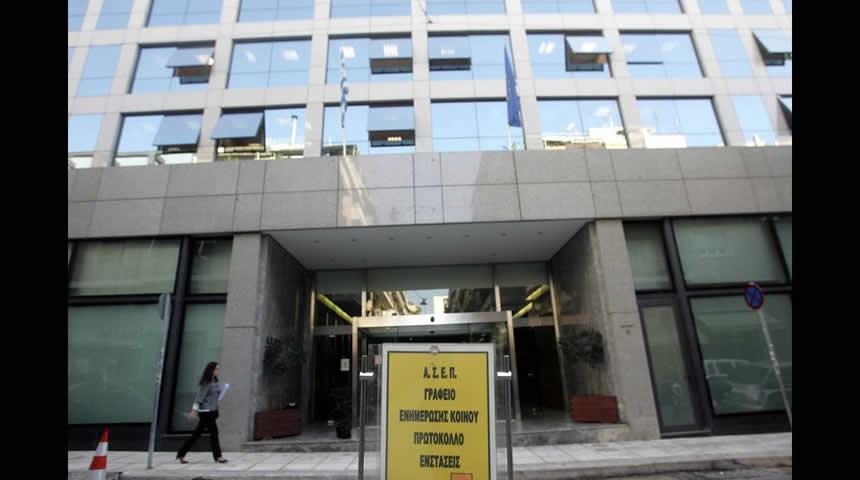 Νέα προκήρυξη από το ΑΣΕΠ για την πρόσληψη εκατοντάδων μόνιμων υπαλλήλων
