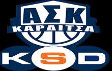 Κοινό Υπόμνημα  των Σωματείων Καλαθοσφαίρισης της Α2 Εθνικής Ανδρών προς την Ελληνική Ομοσπονδία Καλαθοσφαίρισης