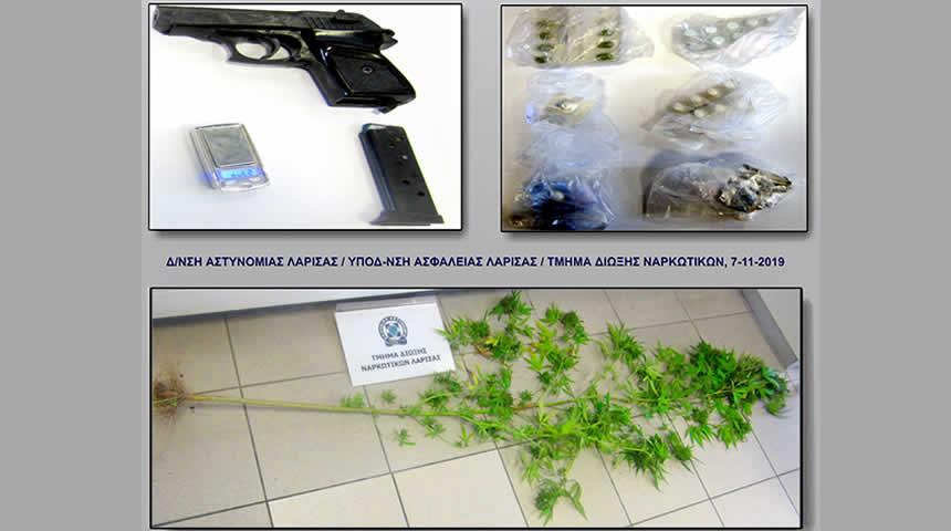 Λάρισα: Συνελήφθη 33χρονος κατηγορούμενος για παραβάσεις του νόμου περί ναρκωτικών και περί όπλων