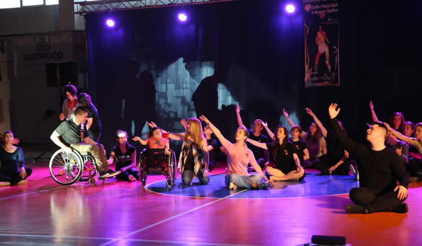 Βραδιά βράβευσης των χορηγών του 2ου Διεθνούς Φεστιβάλ Χορού Αναπηρίας και Μη IDFD