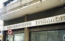 Ημερίδα για τις εξαγωγικές επιχειρήσεις στη Θεσσαλία με πρωτοβουλία του Επιμελητηρίου Τρικάλων