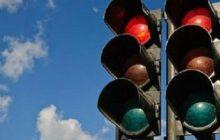 Συντήρηση της φωτεινής σηματοδότησης στους κόμβους του οδικού δικτύου της ΠΕ Καρδίτσας