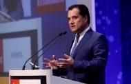Παρουσία του Υπ. Ανάπτυξης και Επενδύσεων κ. Γεωργιάδη η ημερίδα για τις εξαγωγικές επιχειρήσεις στη Θεσσαλία
